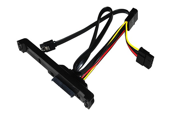 Silverstone SST-CP05 Hot-Swap SATA II module with cable